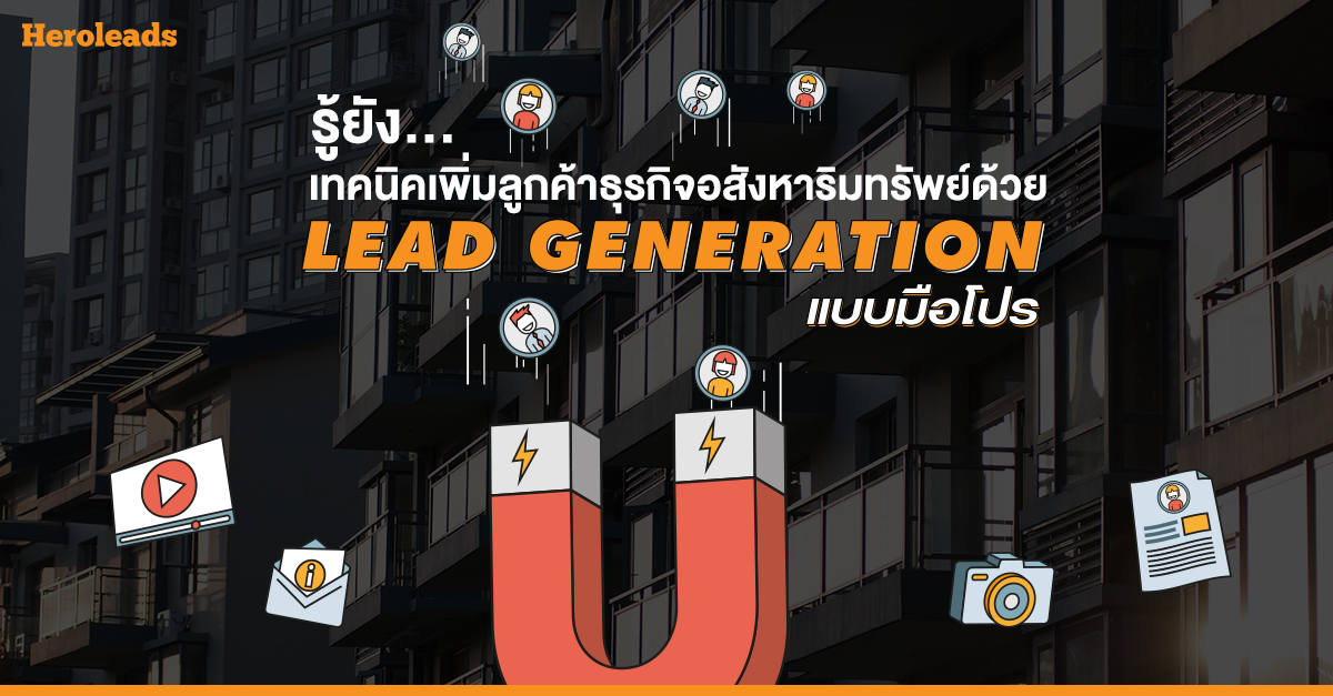 lead generation, digital marketing
