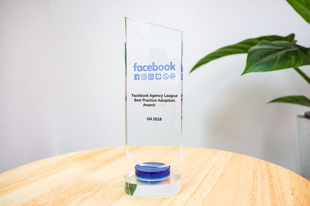Heroleads, facebook, digital, agncy, award